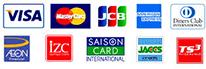 対応クレジットカード・電子マネー一覧
