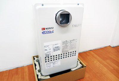 ノーリツ給湯器GQ-C2034WZ-1