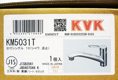 KVK 水栓金具 KM5031T-1