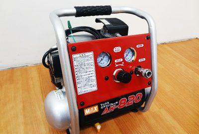 マックス エアコンプレッサ AK-820-1