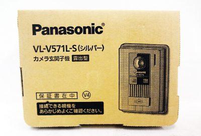 Panasonic パナソニック カメラ玄関子機 VL-V571L-1