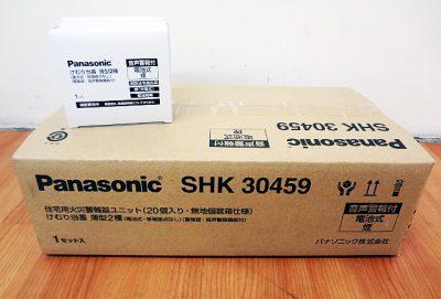 Panasonic パナソニック けむり当番薄型2種 SHK30459-1