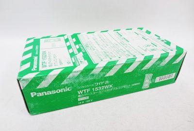 パナソニック 埋込アースターミナル付ダブルコンセント WTF1532WK-1