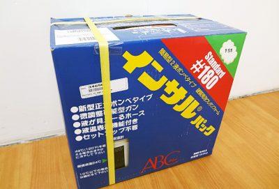ABC商会 硬質発泡ウレタンフォーム インサルパック180-1