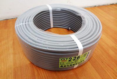 愛知電線 VVFケーブル VVF2x2.6mm-1