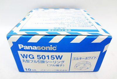 Panasonic パナソニック 丸型フル引掛シーリング WG5015W-1
