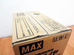 MAX マックス 鉄筋結束機 タイワイヤ TW1060T(JP)-4