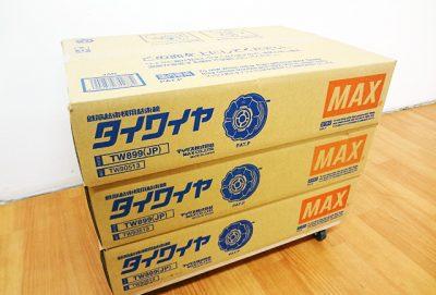 MAX マックス 鉄筋結束機用結束線 タイワイヤ TW899(JP)-1