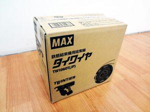 MAX マックス 鉄筋結束機 タイワイヤ TW1060T(JP)-1