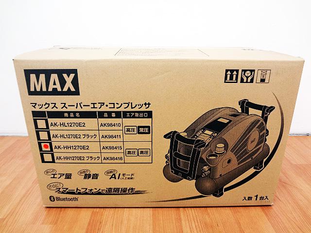MAX マックス スーパーエアコンプレッサ AK-HH1270E2-2