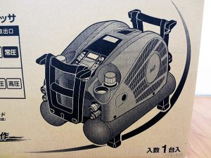 MAX マックス スーパーエアコンプレッサ AK-HH1270E2-4