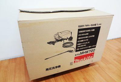 makita マキタ 高圧洗浄機 MHW720-1