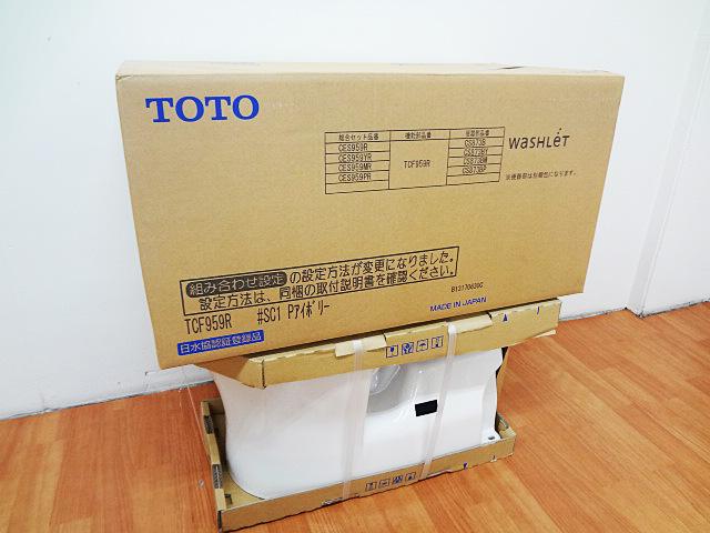 TOTO ウォシュレット一体形便器 CES959MR-1