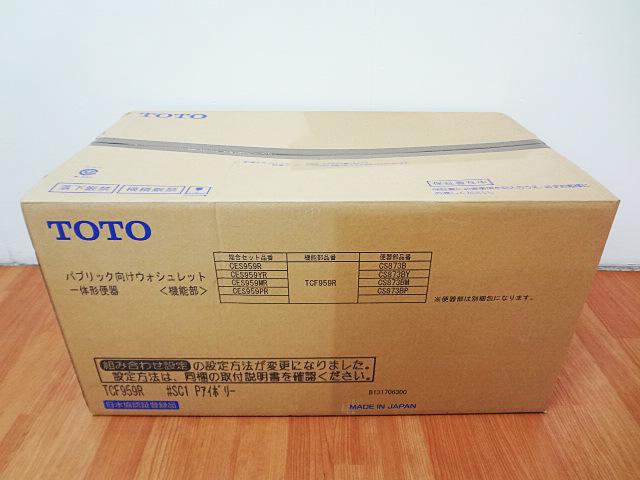 TOTO ウォシュレット一体形便器 CES959MR-3