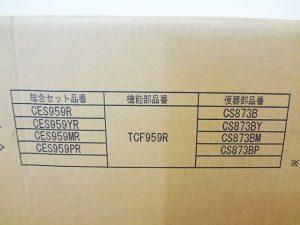 TOTO ウォシュレット一体形便器 CES959MR-4