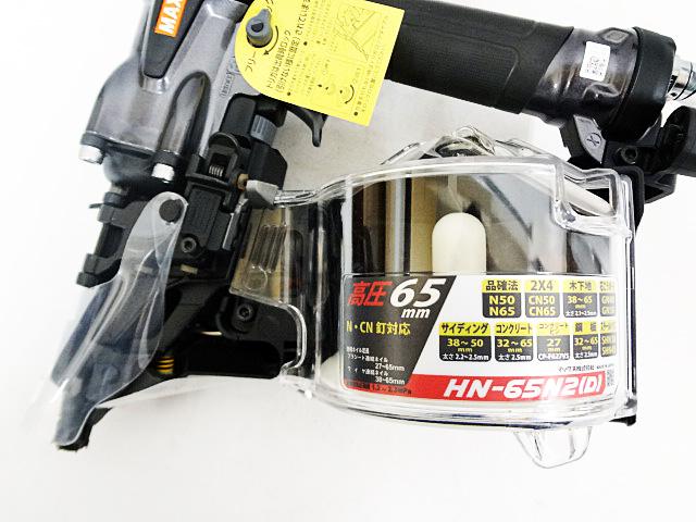 MAX マックス 高圧コイルネイラ HN-65N2(D)-G-4