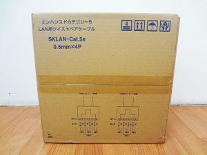 伸興電線 LAN用ツイストペアケーブル SKLAN-cat5e-3