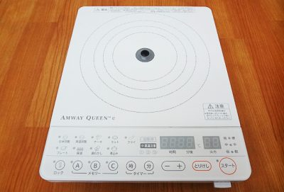 Amway アムウェイ IH調理器 インダクションレンジ 254802J-1