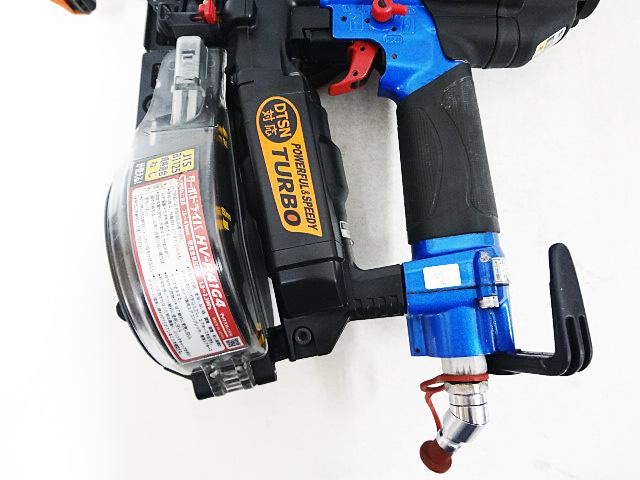 MAX マックス 高圧ターボドライバ HV-R41G4-3