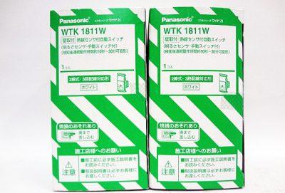 パナソニック 熱線センサ付自動スイッチ WTK1811W-1
