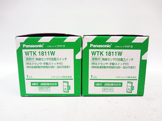 パナソニック 熱線センサ付自動スイッチ WTK1811W-2