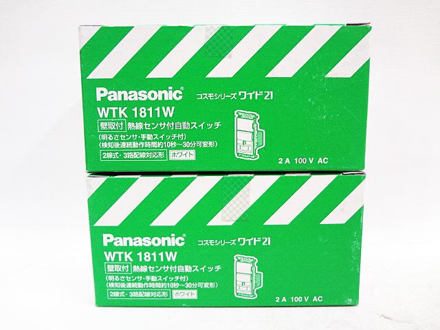 パナソニック 熱線センサ付自動スイッチ WTK1811W-3