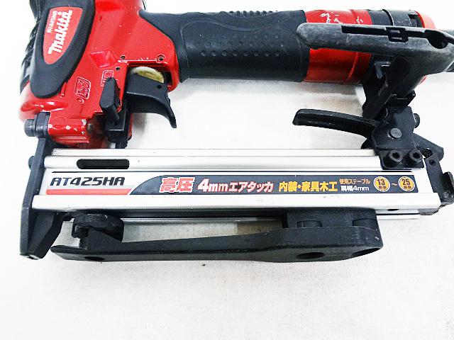 makita マキタ 高圧4mmエアタッカ AT425HA-2