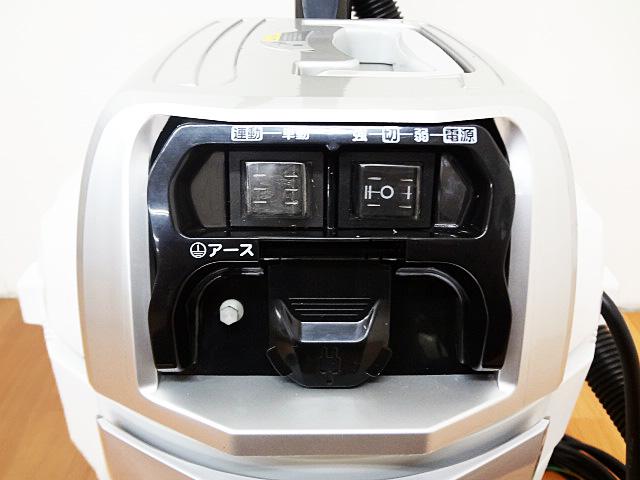 日立工機 電動工具用集じん機 RP35YB-3