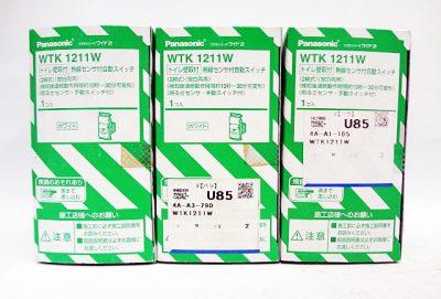 パナソニック 熱線センサ付自動スイッチ WTK1211W-1