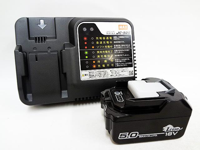 MAX マックス 充電式フィニッシュネイラ TJ-35FN1-BC/50A-4