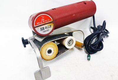 MINE マイン 電動ローラーミニコ SRM-E型-1