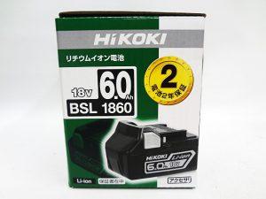 HiKOKI ハイコーキ リチウムイオン電池 BSL1860-2