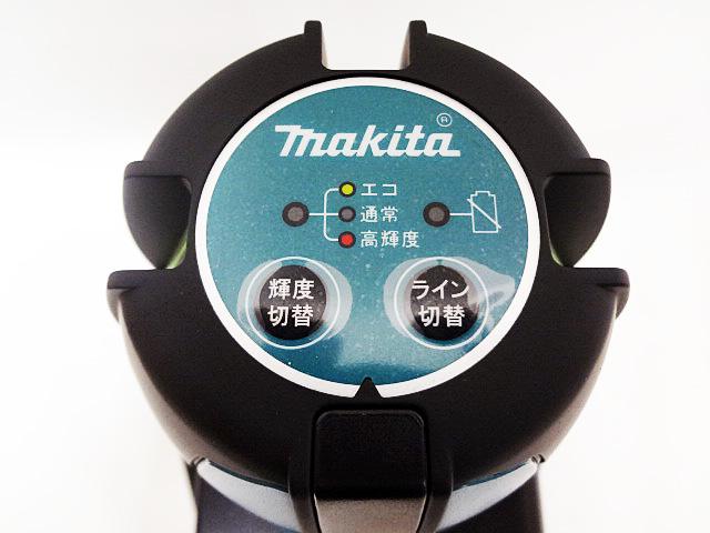 makita マキタ 充電式レーザー墨出し器 SK313GD-3