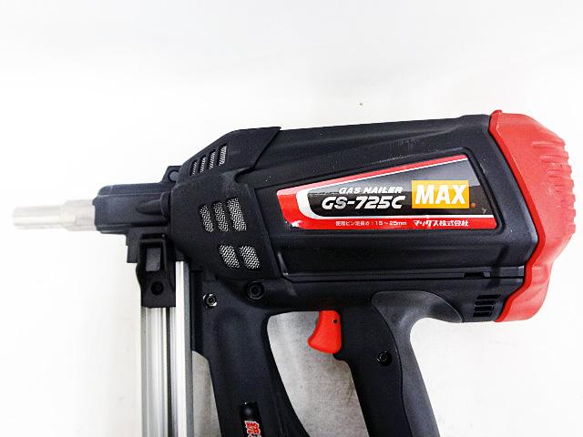 電動工具 MAX マックス ガスネイラ GS-725C-3