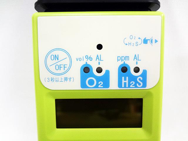 COSMOS コスモス 携帯用拡散式酸素・硫化水素濃度計 XOS-326-3