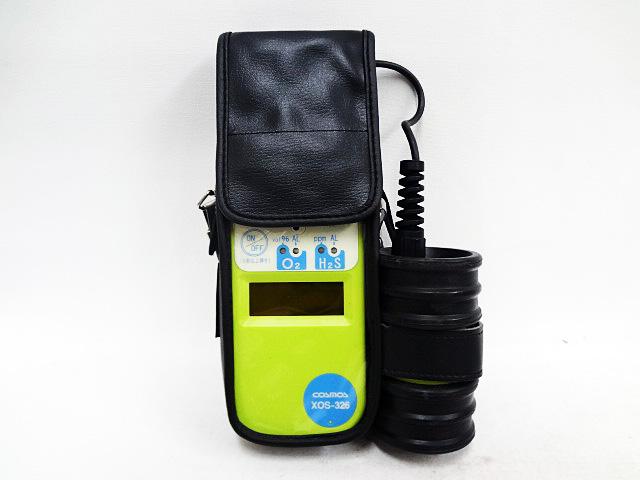 COSMOS コスモス 携帯用拡散式酸素・硫化水素濃度計 XOS-326-2