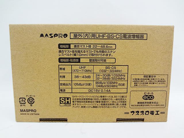 電材・建材 MASPRO マスプロ UHF・BS・CSブースター UBCBW41-2