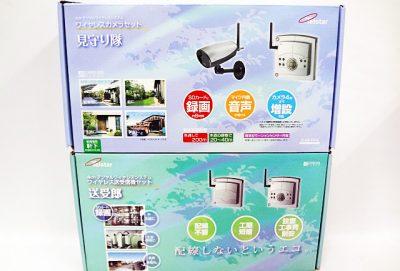 コロナ電業 ワイヤレスカメラセット TR-X50-1