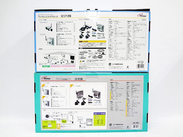 コロナ電業 ワイヤレスカメラセット TR-X50-2