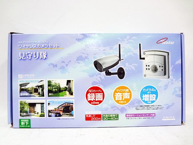コロナ電業 ワイヤレスカメラセット TR-X50-3