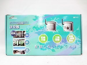 コロナ電業 ワイヤレスカメラセット TR-X50-4