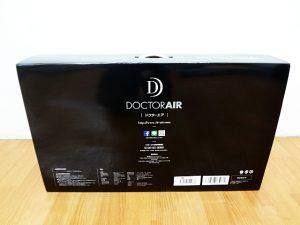 ドリームファクトリー ドクターエア 3DマッサージシートS-2