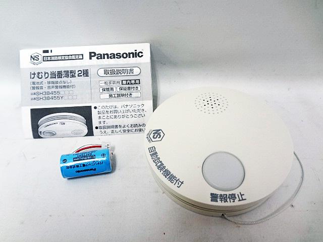 Panasonic けむり当番薄型2種 SH38455001-3