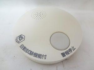 Panasonic けむり当番薄型2種 SH38455001-4