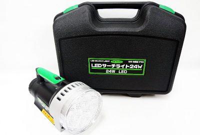 NICHIDO 日動 LEDサーチライト LEDL-24W-1