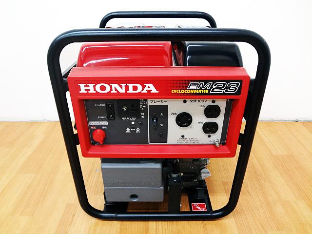 HONDA ホンダ サイクロコンバータ発電機 EM23-2