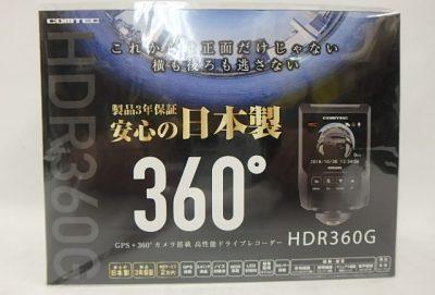 コムテック ドライブレコーダー HDR360G-1