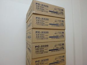 因幡電工/inaba ペアコイル2分3分 PC-2320-4