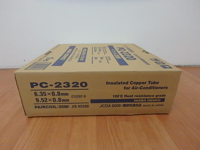 因幡電工/inaba ペアコイル2分3分 PC-2320-3