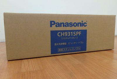 Panasonic 温水洗浄便座 ビューティ・トワレ CH931SPF-1